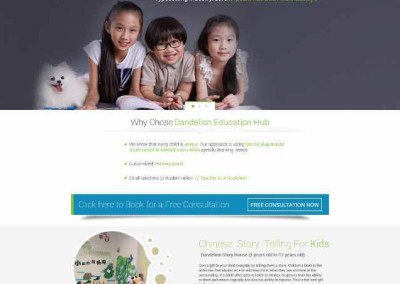 Web Design – Education